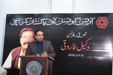Condolence Reference Of Vakeel Faruqi At Arts Council Karachi (26)