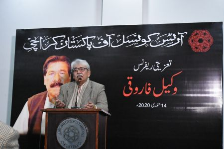 Condolence Reference Of Vakeel Faruqi At Arts Council Karachi (27)