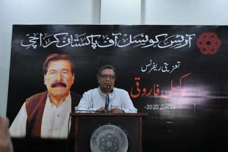 Condolence Reference Of Vakeel Faruqi At Arts Council Karachi (5)