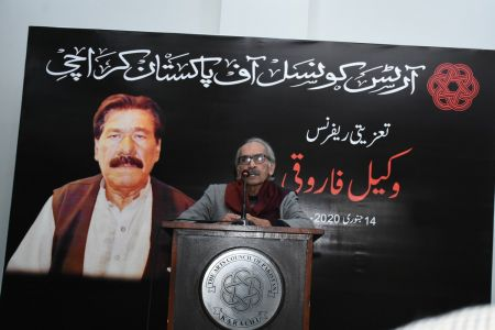 Condolence Reference Of Vakeel Faruqi At Arts Council Karachi (6)