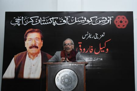 Condolence Reference Of Vakeel Faruqi At Arts Council Karachi (7)
