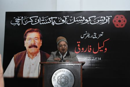 Condolence Reference Of Vakeel Faruqi At Arts Council Karachi (8)