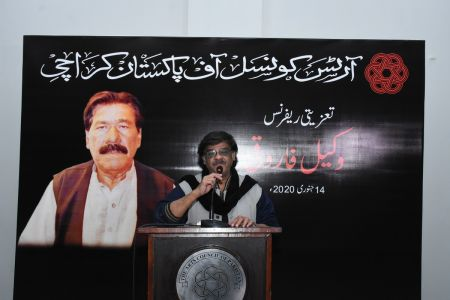 Condolence Reference Of Vakeel Faruqi At Arts Council Karachi (9)