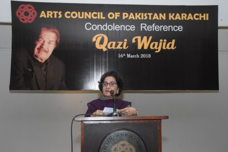 Condolence Reference Of An Artist Qazi Wajid  (28)