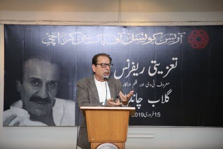 Condolence Reference Of The Prominent Artist Gulab Chandio (1)