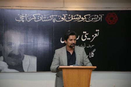 Condolence Reference Of The Prominent Artist Gulab Chandio (2)