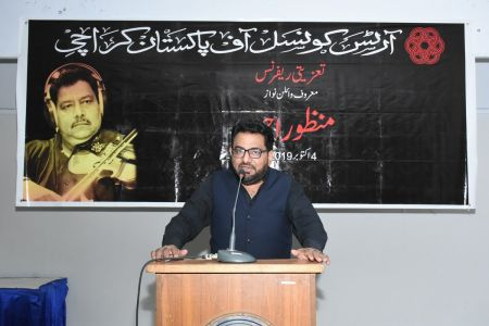 Condolence Reference Of Violinist Manzoor Ahmed At Arts Council Karachi (10)