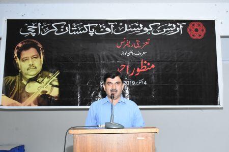 Condolence Reference Of Violinist Manzoor Ahmed At Arts Council Karachi (11)