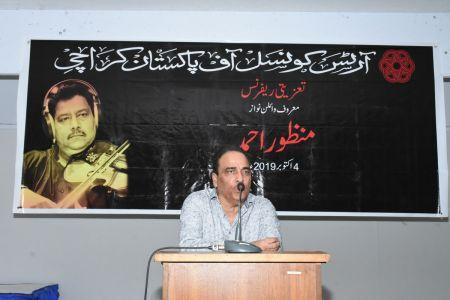 Condolence Reference Of Violinist Manzoor Ahmed At Arts Council Karachi (12)