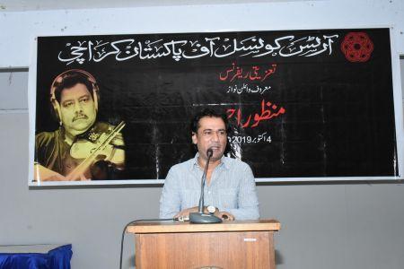 Condolence Reference Of Violinist Manzoor Ahmed At Arts Council Karachi (13)