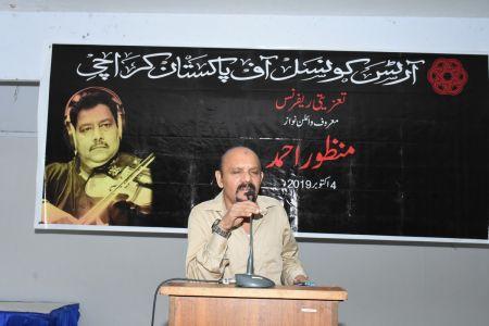 Condolence Reference Of Violinist Manzoor Ahmed At Arts Council Karachi (14)