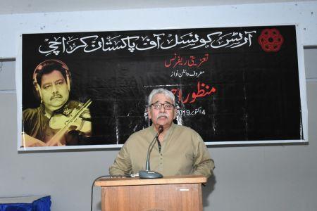 Condolence Reference Of Violinist Manzoor Ahmed At Arts Council Karachi (16)