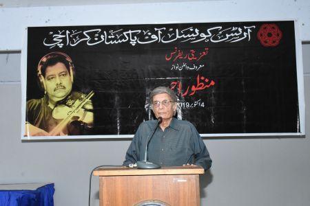 Condolence Reference Of Violinist Manzoor Ahmed At Arts Council Karachi (17)
