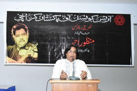 Condolence Reference Of Violinist Manzoor Ahmed At Arts Council Karachi (19)