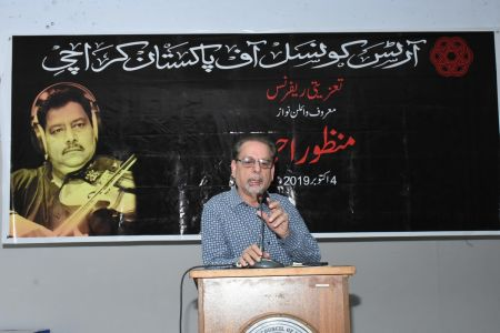 Condolence Reference Of Violinist Manzoor Ahmed At Arts Council Karachi (1)