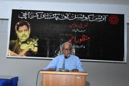 Condolence Reference Of Violinist Manzoor Ahmed At Arts Council Karachi (20)