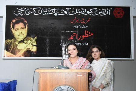 Condolence Reference Of Violinist Manzoor Ahmed At Arts Council Karachi (21)