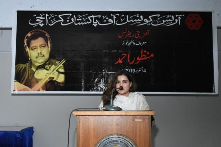 Condolence Reference Of Violinist Manzoor Ahmed At Arts Council Karachi (22)