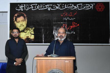 Condolence Reference Of Violinist Manzoor Ahmed At Arts Council Karachi (23)