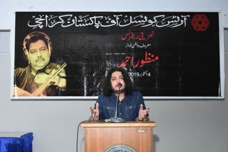 Condolence Reference Of Violinist Manzoor Ahmed At Arts Council Karachi (24)