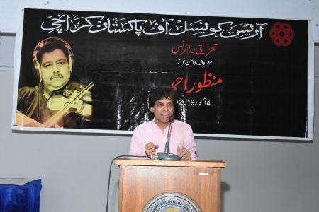 Condolence Reference Of Violinist Manzoor Ahmed At Arts Council Karachi (26)