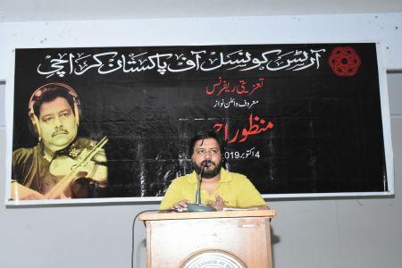 Condolence Reference Of Violinist Manzoor Ahmed At Arts Council Karachi (3)