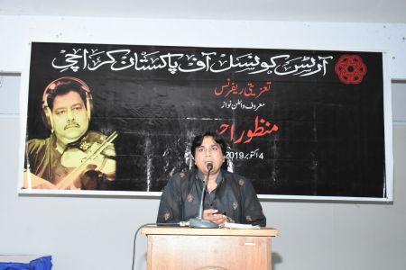 Condolence Reference Of Violinist Manzoor Ahmed At Arts Council Karachi (4)