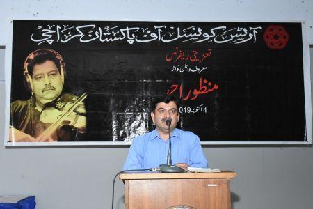 Condolence Reference Of Violinist Manzoor Ahmed At Arts Council Karachi (5)