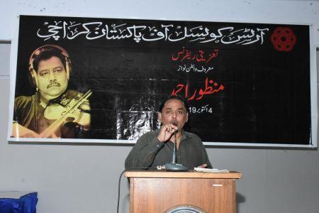 Condolence Reference Of Violinist Manzoor Ahmed At Arts Council Karachi (6)