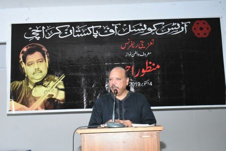 Condolence Reference Of Violinist Manzoor Ahmed At Arts Council Karachi (7)