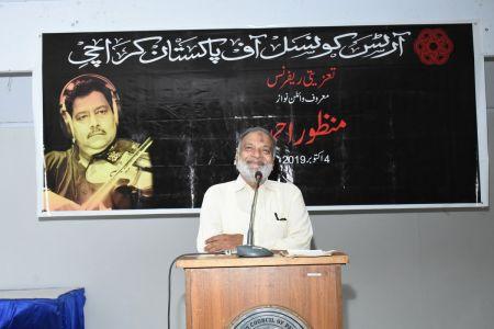 Condolence Reference Of Violinist Manzoor Ahmed At Arts Council Karachi (8)