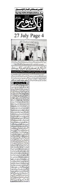 Daily Pak News Page 4