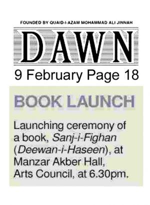 Dawn Page 18