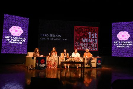 Day-2, 1st Women Conference 2020 Hosted By Arts Council Karachi (5)