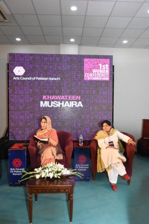 Day-2, MUSHAIRA, 1st Women Conference 2020 Hosted By Arts Council Karachi (10)