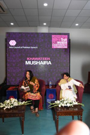 Day-2, MUSHAIRA, 1st Women Conference 2020 Hosted By Arts Council Karachi (11)