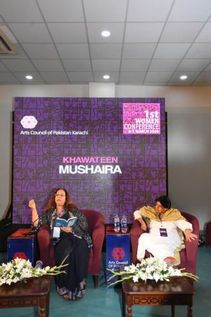 Day-2, MUSHAIRA, 1st Women Conference 2020 Hosted By Arts Council Karachi (13)