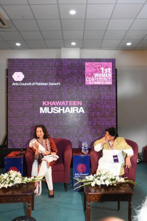 Day-2, MUSHAIRA, 1st Women Conference 2020 Hosted By Arts Council Karachi (14)