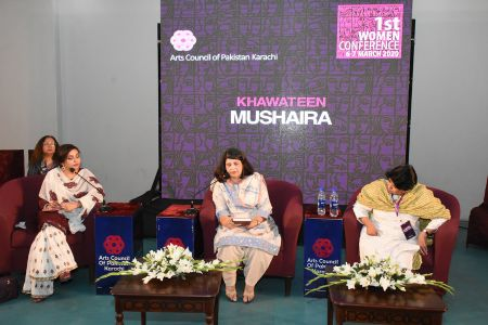 Day-2, MUSHAIRA, 1st Women Conference 2020 Hosted By Arts Council Karachi (15)