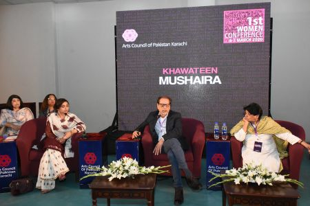 Day-2, MUSHAIRA, 1st Women Conference 2020 Hosted By Arts Council Karachi (16)