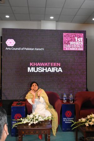 Day-2, MUSHAIRA, 1st Women Conference 2020 Hosted By Arts Council Karachi (17)