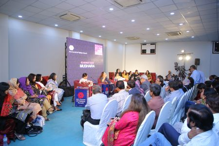 Day-2, MUSHAIRA, 1st Women Conference 2020 Hosted By Arts Council Karachi (18)