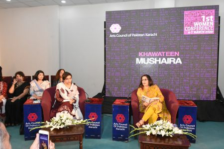 Day-2, MUSHAIRA, 1st Women Conference 2020 Hosted By Arts Council Karachi (1)