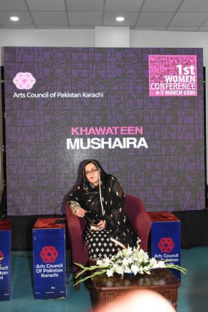 Day-2, MUSHAIRA, 1st Women Conference 2020 Hosted By Arts Council Karachi (4)