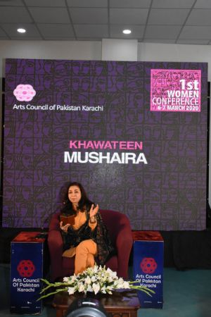 Day-2, MUSHAIRA, 1st Women Conference 2020 Hosted By Arts Council Karachi (5)