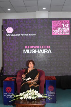 Day-2, MUSHAIRA, 1st Women Conference 2020 Hosted By Arts Council Karachi (6)