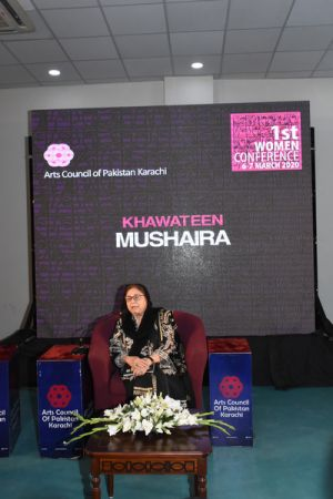 Day-2, MUSHAIRA, 1st Women Conference 2020 Hosted By Arts Council Karachi (7)