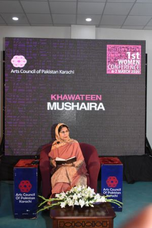 Day-2, MUSHAIRA, 1st Women Conference 2020 Hosted By Arts Council Karachi (8)