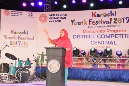 Declamation Competition, Distrtict Malir In Karachi Youth Festival 2017-18, Arts Council Karachi (12)