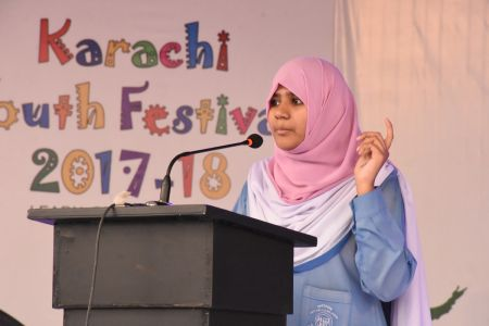 Declamation Competition, Distrtict Malir In Karachi Youth Festival 2017-18, Arts Council Karachi (18)